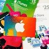 iTunes-Karten mit Rabatt im November 2017