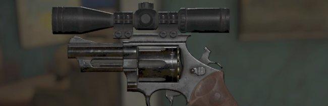 Fallout 76: Legendäre Waffen - Fundorte, Werte und Effekte